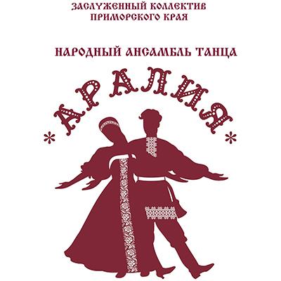ЛОГО Аралия