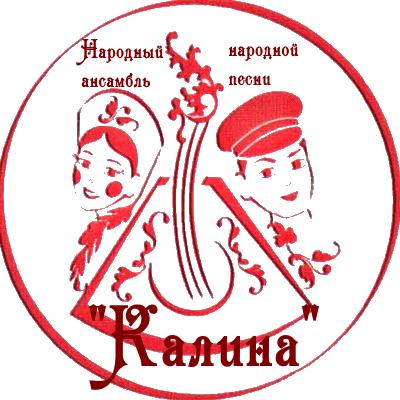 ЛОГО Калина